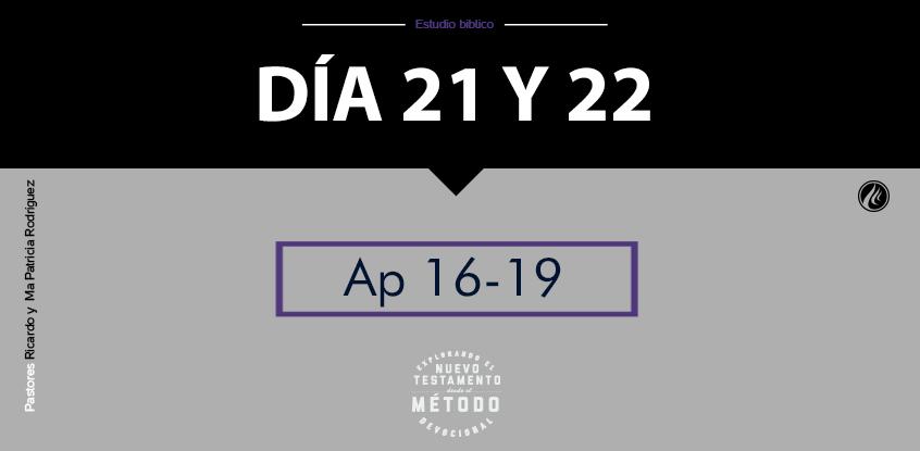 Día 21y22 Explorando el nuevo testamento III