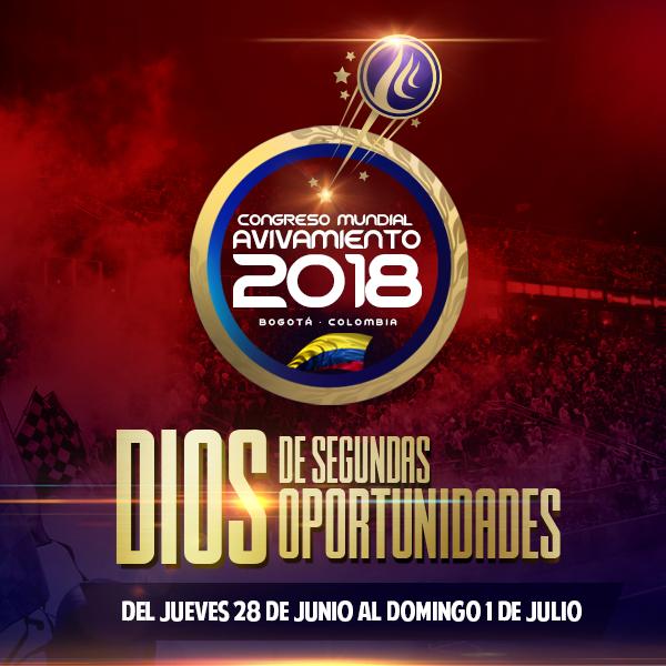 DIOS-DE-SEGUNDAS-OPORTUNIDADES-1