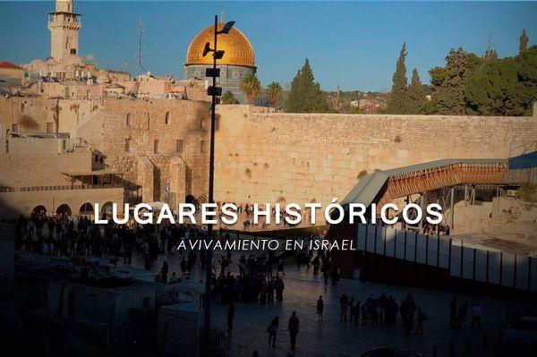 Nuestro viaje a Israel